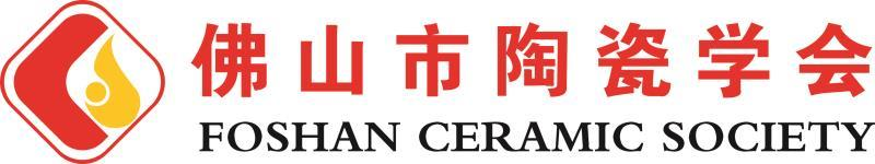 Foshan Ceramic Society